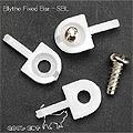 (SBL)Blythe 固定桿 + 固定螺絲 x 1個